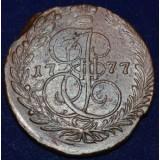 РОССИЙСКАЯ ИМПЕРИЯ 5 КОПЕЕК, 1777 ГОД. ЕМ