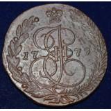 РОССИЙСКАЯ ИМПЕРИЯ 5 КОПЕЕК, 1779 ГОД. ЕМ