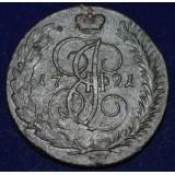 РОССИЙСКАЯ ИМПЕРИЯ 5 КОПЕЕК, 1791 ГОД. АМ. Двойной удар