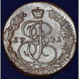 РОССИЙСКАЯ ИМПЕРИЯ 5 КОПЕЕК, 1781 ГОД. ЕМ