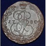 РОССИЙСКАЯ ИМПЕРИЯ 5 КОПЕЕК, 1780 ГОД. ЕМ