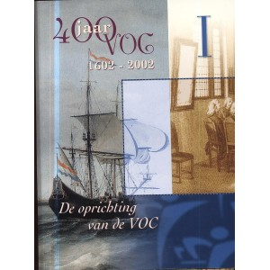 НИДЕРЛАНДЫ НАБОР МОНЕТ 2002 ГОД 400 ЛЕТ ГОЛЛАНДСКОЙ ОСТ-ИНДИЙСКОЙ КОМПАНИИ