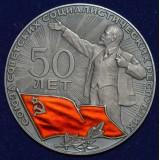 НАСТОЛЬНАЯ МЕДАЛЬ 50 ЛЕТ СССР 1922-1972гг