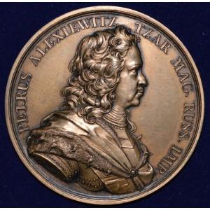 НАСТОЛЬНАЯ МЕДАЛЬ  250 ЛЕТ САНКТ-ПЕТЕРБУРГ (1703-1953)
