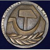НАСТОЛЬНАЯ МЕДАЛЬ  СОВЕТСКАЯ МИЛИЦИЯ 50 ЛЕТ 1917-1967 В ОРИГИНАЛЬНОЙ КОРОБКЕ