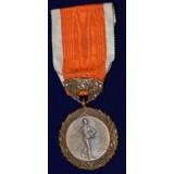 ФРАНЦИЯ. ПОЧЕТНАЯ БРОНЗОВАЯ МЕДАЛЬ СОЦИАЛЬНОЙ ВЗАИМОПОМОЩИМ - Médaille d'Honneur de la Prévoyance Sociale