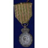 ФРАНЦИЯ. МЕДАЛЬ СВ. ЕЛЕНЫ - Médaille de Sainte-Hélène
