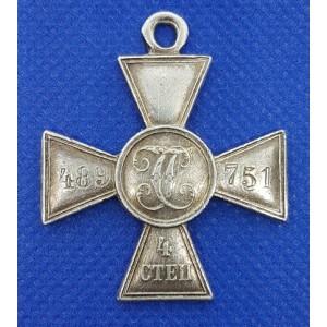 ГЕОРГИЕВСКИЙ КРЕСТ 489751 4 СТЕПЕНЬ