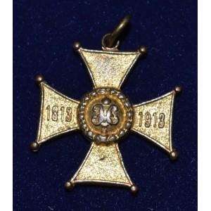ЖЕТОН 1813-1913