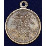 МЕДАЛЬ В ПАМЯТЬ ВОЙНЫ 1853-1856 гг